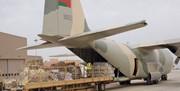 فرود سه هواپیمای کمک های بشردوستانه عمان در تهران