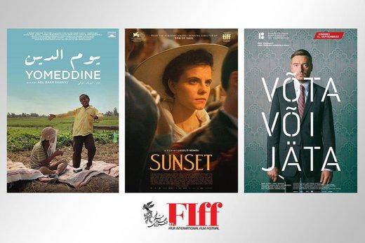 ۳ فیلم دیگر از بخش نمایشهای ویژه جشنواره جهانی فجر معرفی شدند