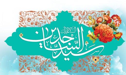 آیا مادر امام سجاد(ع) ایرانی بود؟/ آیا ماجراهای بیبی شهربانو در تاریخ مستند است؟