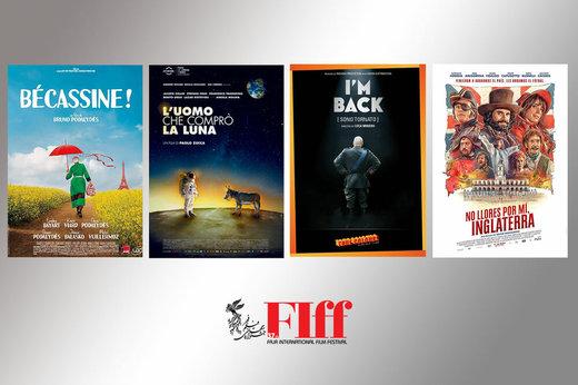 نمایش ۴ فیلم کمدی در جشنواره جهانی فجر