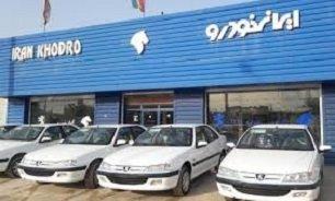 اطلاعیه مهم ایران خودرو درباره ثبتنام خودرو