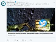 رؤیای نتانیاهو برای نشستن اسرائیل روی ماه نقش بر آب شد