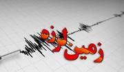 ترکمنچای امروز هم لرزید