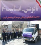 تصاویر | ارسال کمک های مردمی #پویش_انسانیت۴ به مناطق سیلزده لرستان