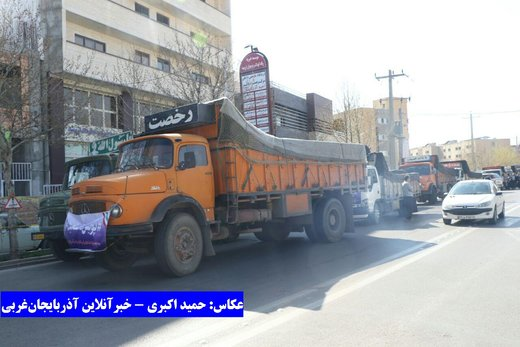ارسال کمک های مردمی #پویش_انسانیت۴ به مناطق سیلزده لرستان