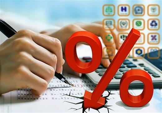 پایان تعیین نرخ سود دستوری با عملیات بازار باز