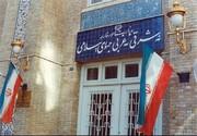 وزارة الخارجية تستدعي السفير الفرنسي الجديد في طهران
