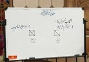 چهارمین شهردار یزد در دوره جدید مشخص شد