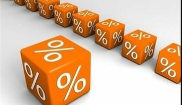 چرا نرخ سود بالا رفت؟