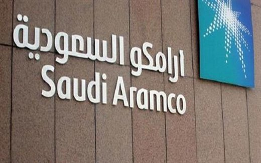 بازار نفت عربستان بعد از انفجار آرامکو به کدام کشورها میرسد؟