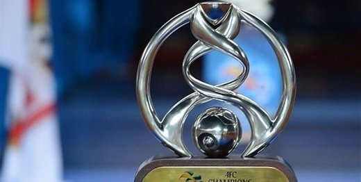 زمان بازیهای مرحله یک هشتم لیگ قهرمانان آسیا تغییر کرد
