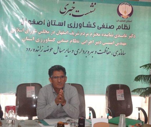 حقوق قانونی خود را میخواهیم!/ دو دهه اجحاف در حق کشاورزان اصفهان