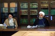 تصاویر | اولین جلسه مشترک روحانی و رئیسی