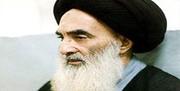 تکذیب اظهارات متفرقه درباره مواضع سیاسی آیتالله سیستانی