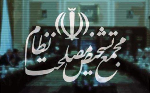 نظر سخنگوی کمیسیون امنیت ملی درباره روند بررسی افایتیاف در مجمع