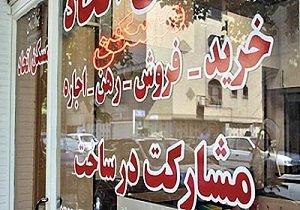 نرخ اجاره آپارتمان ۵۰ متری در تهران چقدر است؟