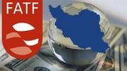 میرزایی عضو فراکسیون امید: منافع ملی در پیوستن به افایتیاف ملاک تصمیم قرار بگیرد نه اقدامات آمریکا