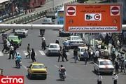 جادهها قبل از ماه مبارک به شدت شلوغ است/ مسدودی ۲۰ محور در کشور