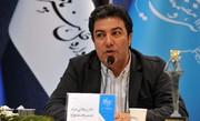 نادر برهانیمرند، دبیر جشنواره تئاتر فجر شد