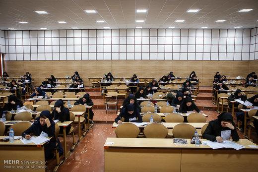 کارنامه کنکور دکتری ۹۸، ۲۷ فروردین منتشر میشود/ ۱۵۰ هزار نفر مجاز شدند