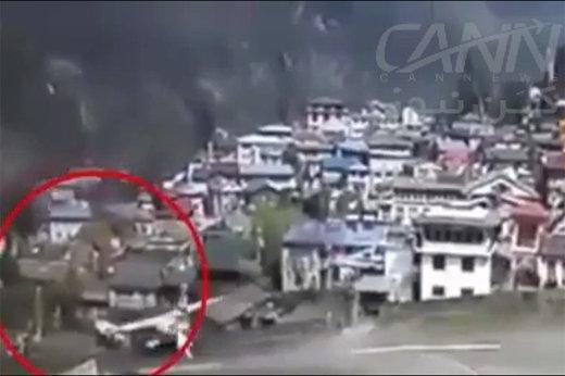 فیلم   لحظه برخورد مرگبار هواپیما و هلیکوپتر در فرودگاه اورست