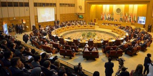 اتحادیه عرب نشست فوقالعاده درباره فلسطین برگزار میکند