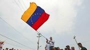اقدام تازه کانادا علیه ونزوئلا