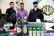 تصاویر | بازداشت ۶۶۵  سارق و مالخر در تهران