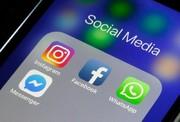 چرا شبکههای اجتماعی بزرگ از کار افتادند و کسی پاسخگو نبود؟