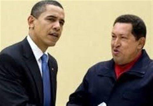 رونمایی از هدیه چاوز به اوباما در نمایشگاه کتاب تهران