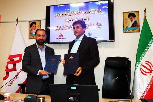 مستند «چهارمحالوبختیاری، اردوبام ورزشی ایران» تولید میشود