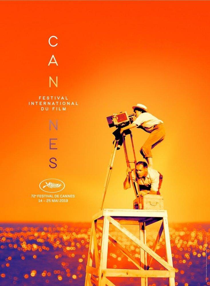 جشنواره فیلم کن,سینمای جهان,کارگردانان سینمای جهان