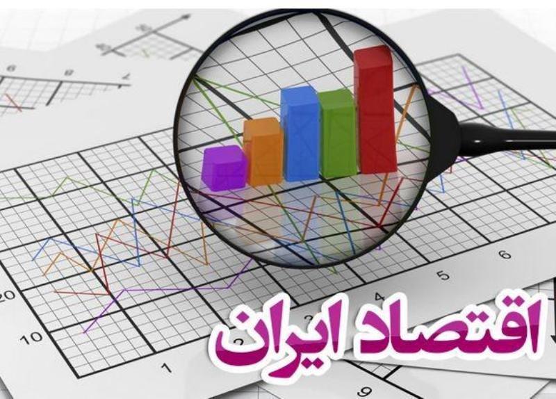 Image result for حسین راغفر تشریح کرد: کدام مکتب راهگشای اقتصاد ایران است؟