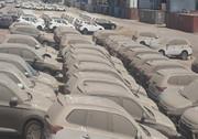 تکلیف خودروهای جا مانده در گمرک چه میشود؟