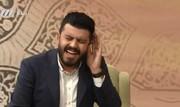 فیلم   قرآن خواندن مجری شبکه۳ روی آنتن زنده