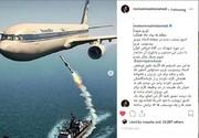 محمد معتمدی برای شهدای ترور میخواند