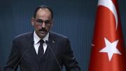 ترکیه، تکلیف آمریکا را درباره ایران روشن کرد
