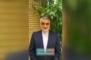 فیلم | تعطیلی اینستاگرام برای حمایت از سپاه