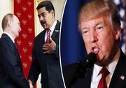 سیانان از اقدام بعدی آمریکا در ونزوئلا پرده برداشت