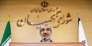 کدخدایی: استفساریه مجلس درباره ایثارگران در شورای نگهبان تایید شد