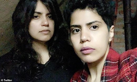 ۲ خواهر سعودی از عربستان گریختند/ عکس