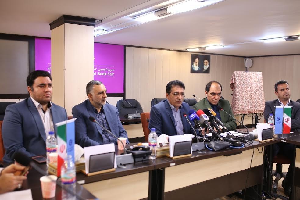 صرفهجویی ۳ میلیاردی نمایشگاه کتاب تهران