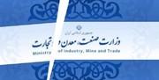 وزارت بازرگانی، سنگر اصلی مقابله با تحریمها / تفکیک دو وزارتخانه منافاتی با کوچکسازی دولت ندارد