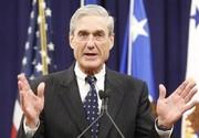 وزارت دادگستری امریکا گزارش مولر را منتشر کرد