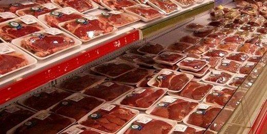 گوشت منجمد برزیلی در بازار تهران چه قدر قیمت خورد؟
