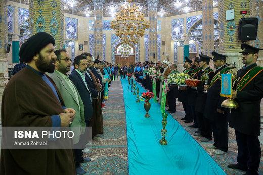 آیین غبارروبی مسجد مقدس جمکران