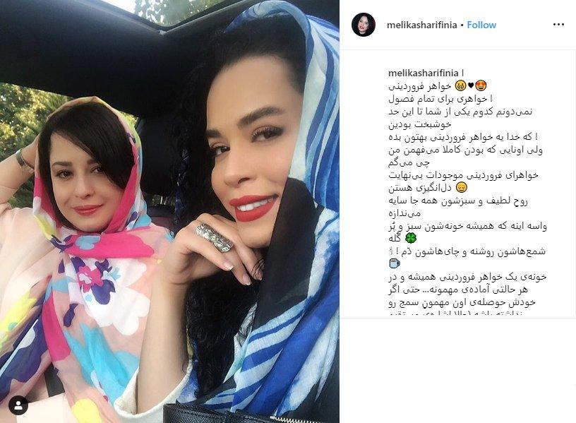 بازیگران سینما و تلویزیون ایران, چهرهها در اینستاگرام, شبکههای اجتماعی, مهراوه شریفی نیا