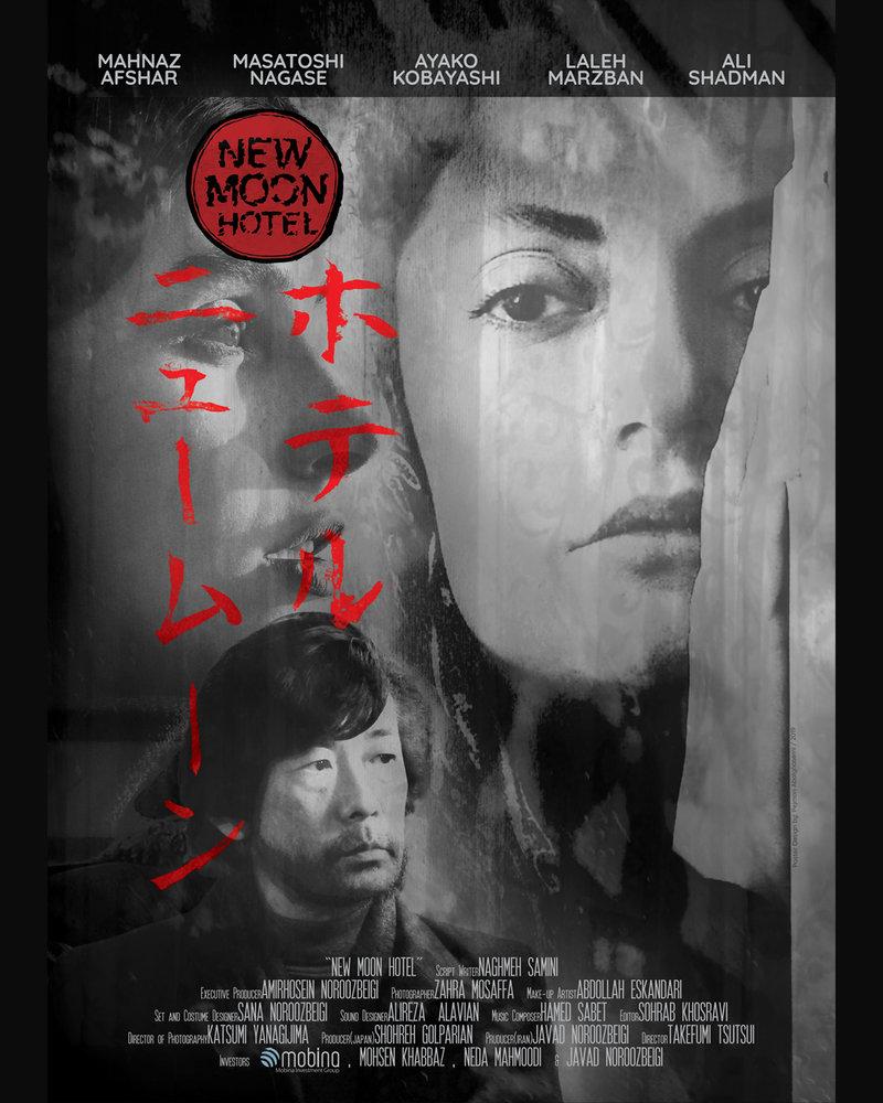 پوستر فیلم,جشنواره فیلم فجر,سی و هفتمین جشنواره جهانی فیلم فجر,مهناز افشار