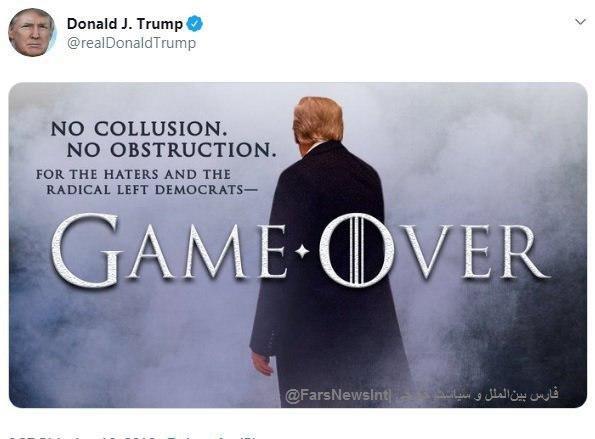 ترامپ خطاب به دموکراتها: بازی تمام شد