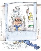 شفر با شال پشمی در حمام!